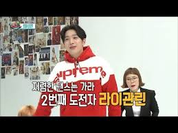 dramanice entertainment weekly eng sub 180406 wanna one go in jeju ep 2 dailymotion video tvh