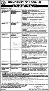 Ministry Of Interior Jobs Ministry Of Interior Jobs 2016 Quetta Naib Qasid Cooks Masalchi