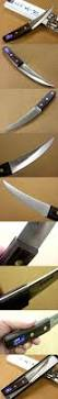 japanese masahiro kitchen gutting knife 150mm 5 9 inch carbon
