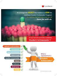 lexisnexis practical guidance student ambassador 2015 16 is here lexisnexis india