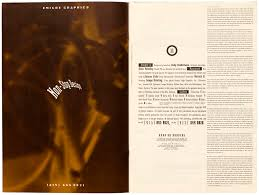 letterform archive u2013 emigre 11 u2014 graphic designers and the