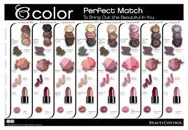 Perfect Match Colors Gary U0027s Blog Beauticoach Bc Color Moisturizing Lip Gloss