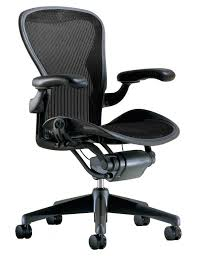 Comfort Chairs Most Comfortable Office Chair
