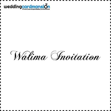 walima invitation walima invitation wedding card mansion