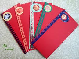 wedding money wedding gift money envelope lading for