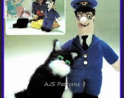 Postman Pat Duvet Postman Pat Cat Etsy