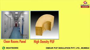 polyurethane foam products by omkar puf insulation pvt ltd