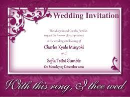 invitation for marriage wedding invitation wording via sms new wedding invitation message