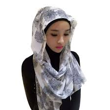 the 25 best arab head scarf ideas on pinterest muslim head
