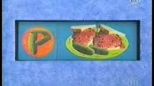 sesame street a special on the menu letter p reversed youtube