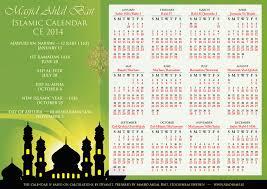 2018 Calendar Islamic Die Besten 25 Islamic Calendar 2014 Ideen Auf Hijri