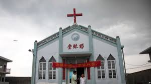 church crosses caign against church crosses in china