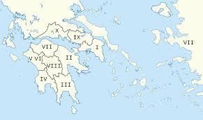 Corinth Greece Map by The Anecdotes Of Pausanias