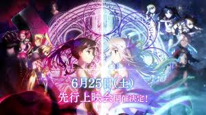 anoboy fate fate kaleid liner prismaâ illya 3rei ep 11 subtitle indonesia