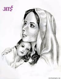आई mother