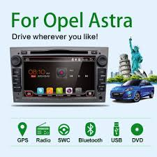online buy wholesale astra h stereo from china astra h stereo