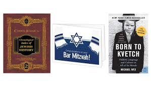top 10 best bar mitzvah gifts
