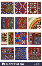 byzantine ornaments stock photo royalty free image 49960361 alamy
