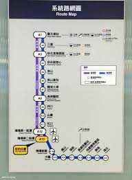 Taipei Subway Map by Urbanrail Net U003e Asia U003e Taiwan U003e Taipei Subway Metro Mrt