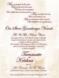 Popular Personal Wedding Invitation Cards Wedding Invitation Matter In Telugu Chatterzoom