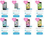 dtac จัดหนัก ลดราคา iPhone 5c เหลือ 14,900 บาท ส่วน iPhone 4 / 4s ...
