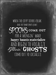 coke halloween horror nights upc code 2015 halloween archives eat move make
