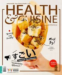 cuisine e health cuisine no 188 meb e book โดย ท มงาน health cuisine