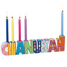 hanukkah menorahs for sale childrens menorahs menorah