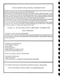 Beginner Reader Worksheets Worksheet Reading Assessment Test Laurelmacy Worksheets For