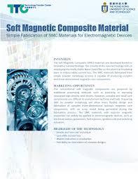 1 soft magnetic composite materials jpg