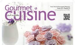 cuisine images gourmet cuisine มกราคม 2555