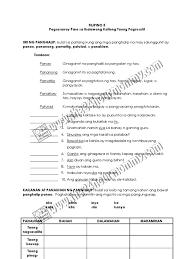 lsm grade 5 filipino 2nd trim exam sy 2011 2012