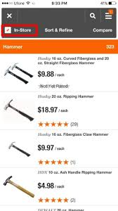 use the home depot u0026 walmart apps to find which aisle an item is in