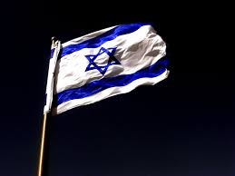 Flag Of Israel 2015 Was A Record Breaking Year For Israeli Startups