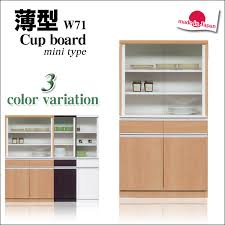 Kitchen Furniture Names Ookawakagu Rakuten Global Market Mini Kitchen Shelf Kitchen