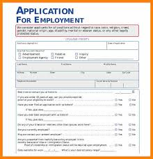 disability application form chevron application form page4 form