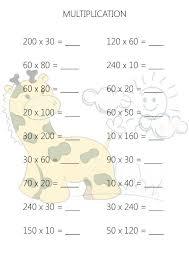107 best multiplication practice worksheets u0026 bundles images on