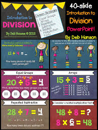 introduction to division strategies powerpoint multiplication