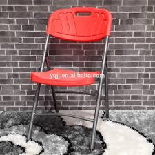 Outdoor Plastic Chairs Red Plastic Chairs Red Plastic Chairs Suppliers And Manufacturers