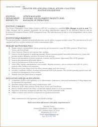 Job Resume With Experience by Salary Requirements Resume Template