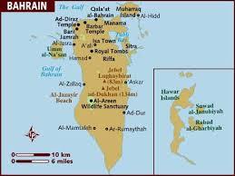 map of bahrain map of bahrain