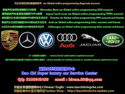audi account services porsche ppn volkswagen audi geko scn jaguar land rover toplx
