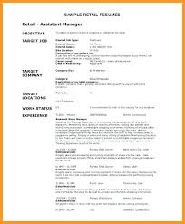 resume objective exles entry level retail jobs objective for retail resume luxsos me