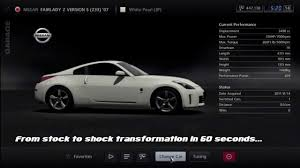 fairlady z white z spec z33 p525 nissan fairlady z version s z33 u002707 premium