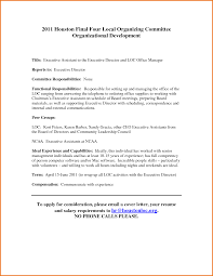 cover letter resume office assistant best resume for office