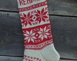 knit 24 personalized knit wool