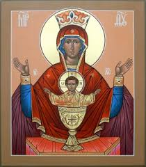 akathist of the theotokos the inexhaustible cup st george