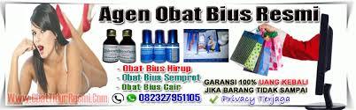Obat Tidur Di Surabaya obat bius trivam propofol obat tidur trivam propofol obat bius cair