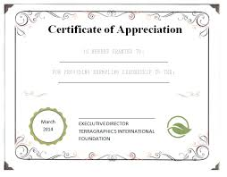 sample text for certificate of appreciation leadership certificate of appreciation template