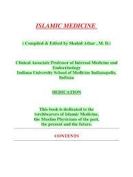 Anatomy And Physiology 7th Edition Saladin Islamic Medicine Compiled Ebook Hospital Medicine